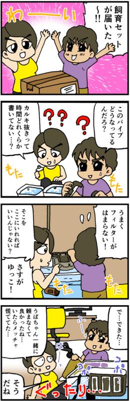 nomi4_160910-02