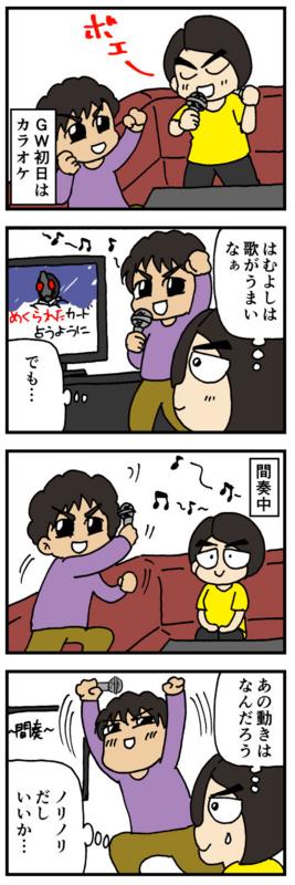 nomi4-20170508-01