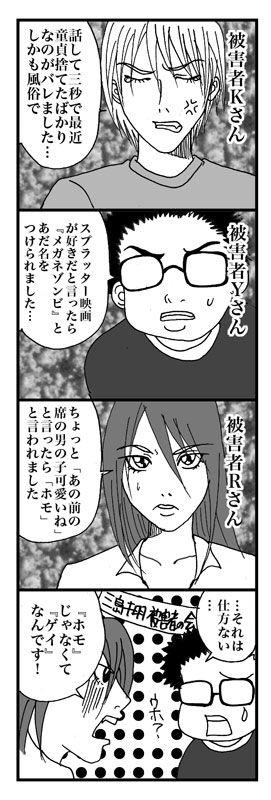 niku_04