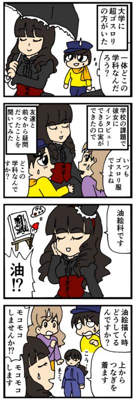 nomi4_161122-01
