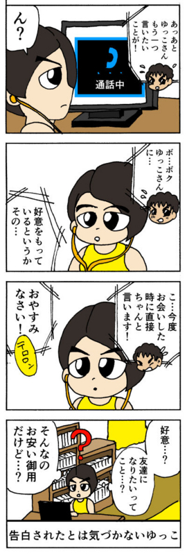 nomi4_160701-02