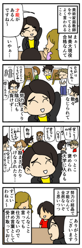 nomi4_161019-04