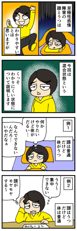nomi4-170308-01