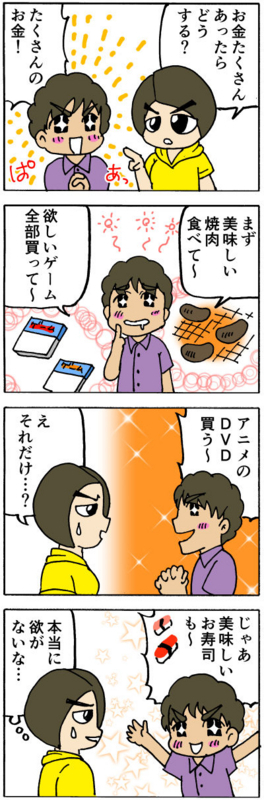 nomi4_160818-02