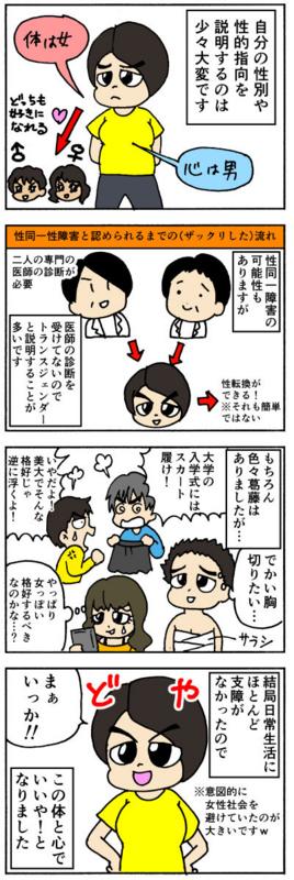 nomi4_160604-03