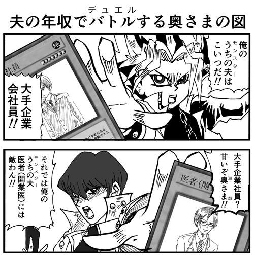 tw-20170415-01