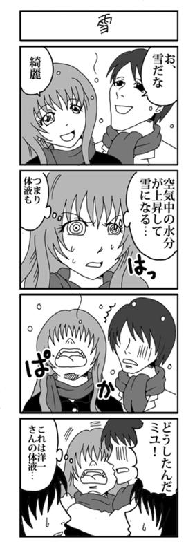 kimo_01_10