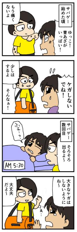 nomi4-20170428-02