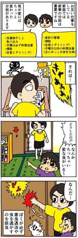 nomi4_160604-02