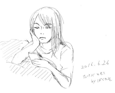 イメージ (710)