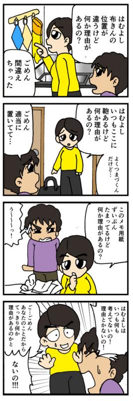 nomi4_160927-01