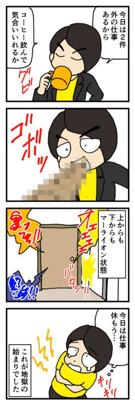 nomi4_161013-01