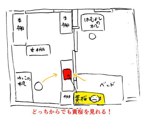 nomi4_161001-02