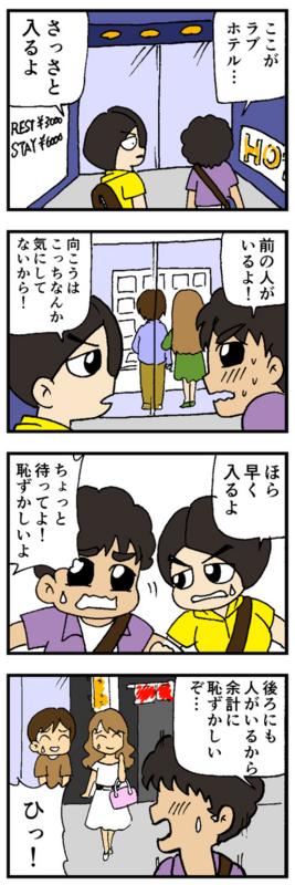 nomi4-170125-08
