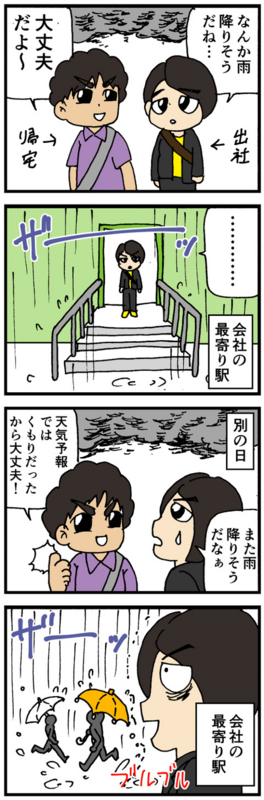 nomi4_161110-01