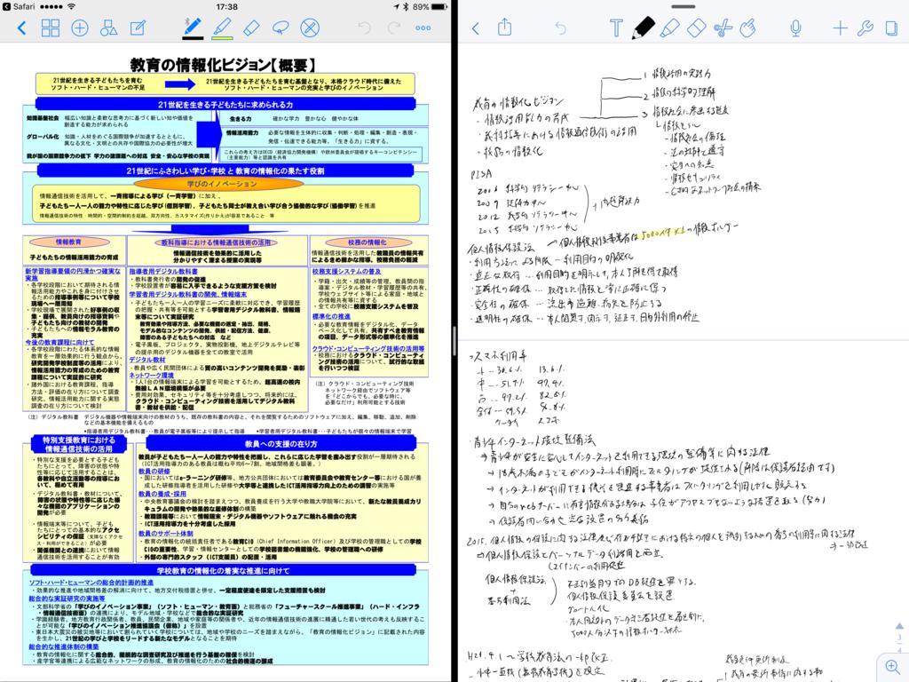 f:id:nomotatsu:20161204174043p:plain