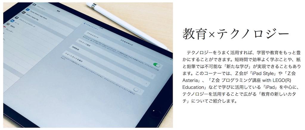 f:id:nomotatsu:20180129003232p:plain