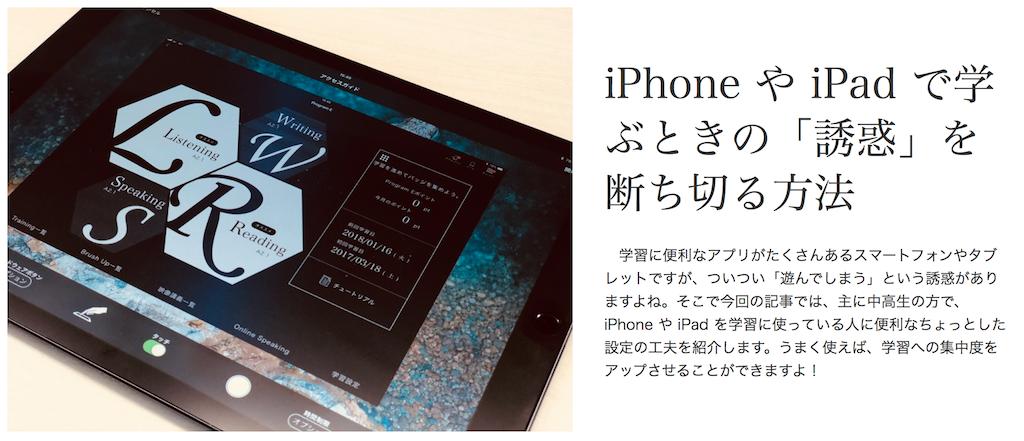 f:id:nomotatsu:20180129003951p:plain