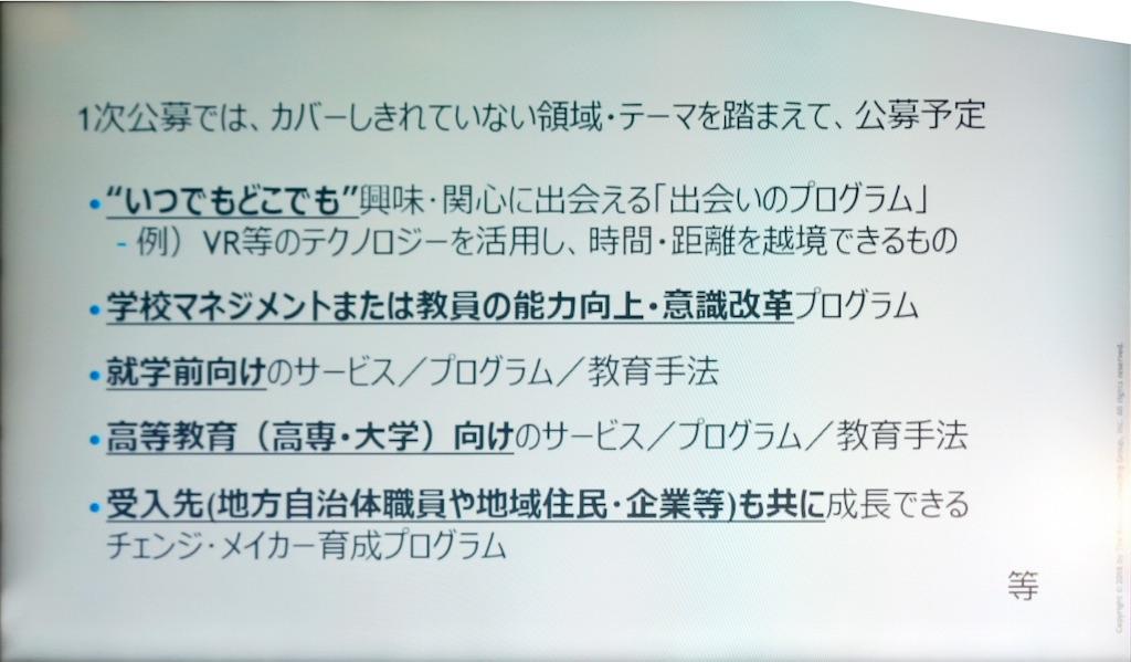 f:id:nomotatsu:20180728155348j:image