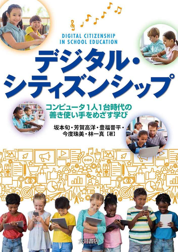 f:id:nomotatsu:20201227222449j:plain