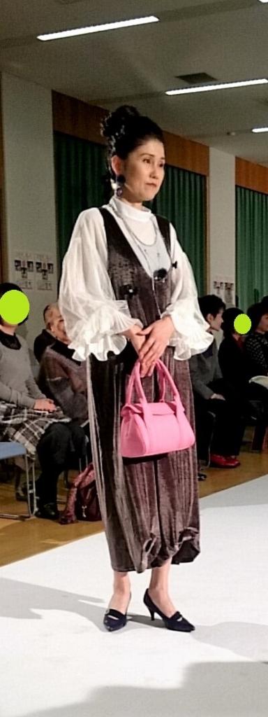 f:id:nomoto_shoko:20171125182452j:plain