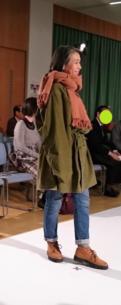 f:id:nomoto_shoko:20171125182527j:plain