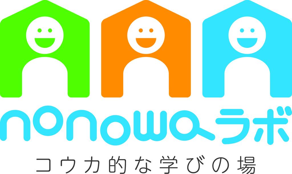 f:id:nomoto_shoko:20190227223822j:plain