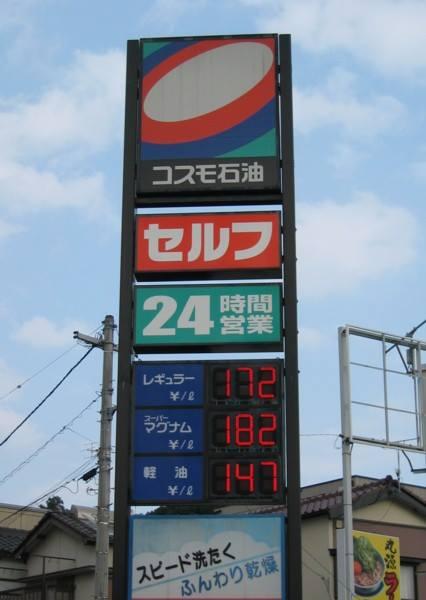 f:id:nomotoyasushi:20151007151807j:plain