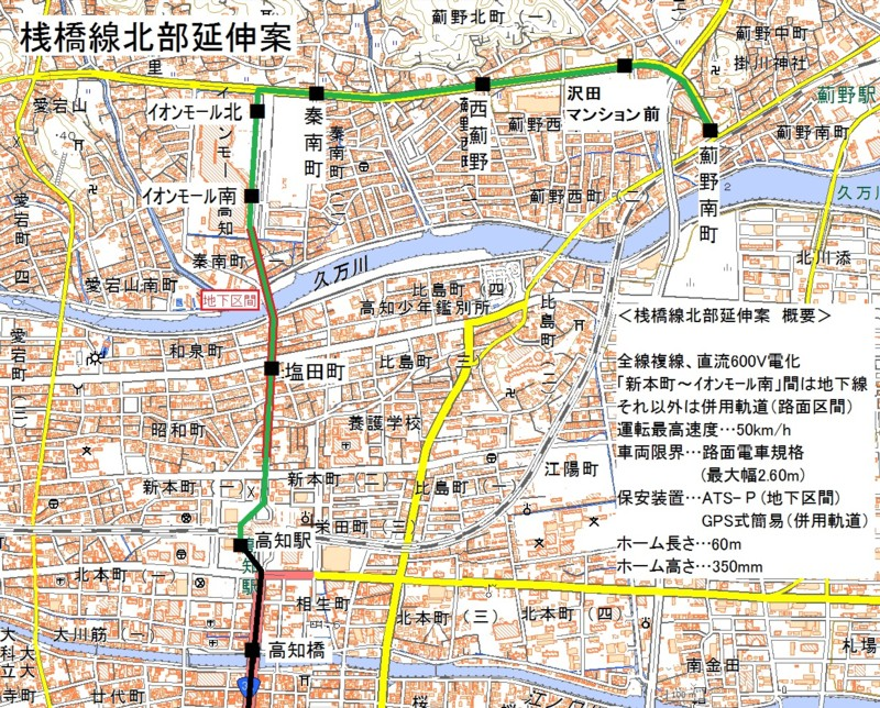 f:id:nomotoyasushi:20180116111343j:plain