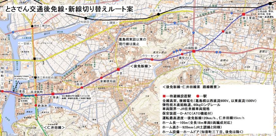 f:id:nomotoyasushi:20180116111918j:plain