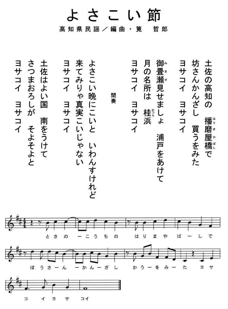 f:id:nomotoyasushi:20180116222802j:plain