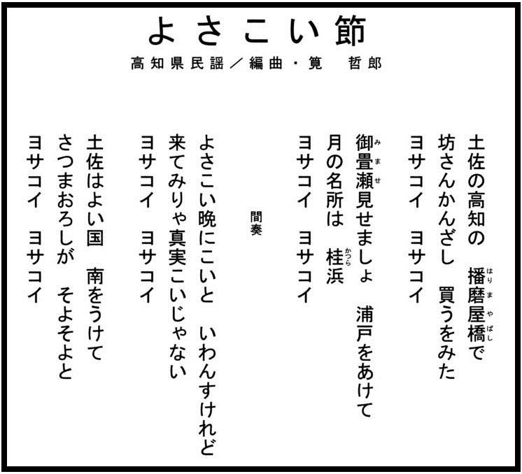 f:id:nomotoyasushi:20180128161046j:plain