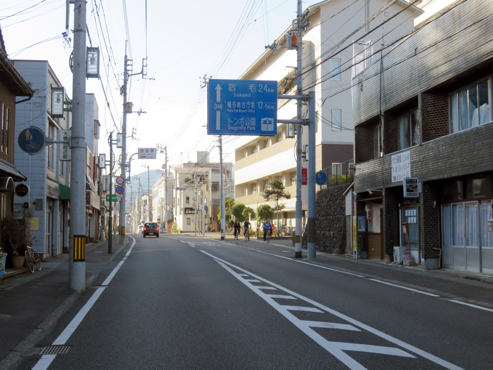 f:id:nomotoyasushi:20180401075329j:plain