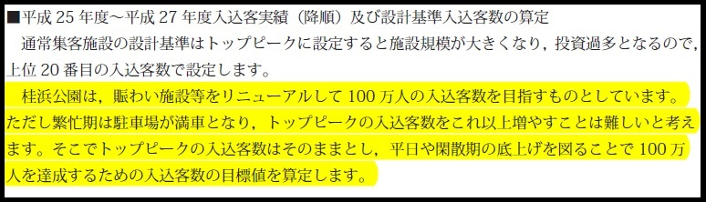 f:id:nomotoyasushi:20180403115923j:plain