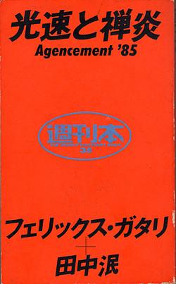 f:id:nomrakenta:20130616223831j:image
