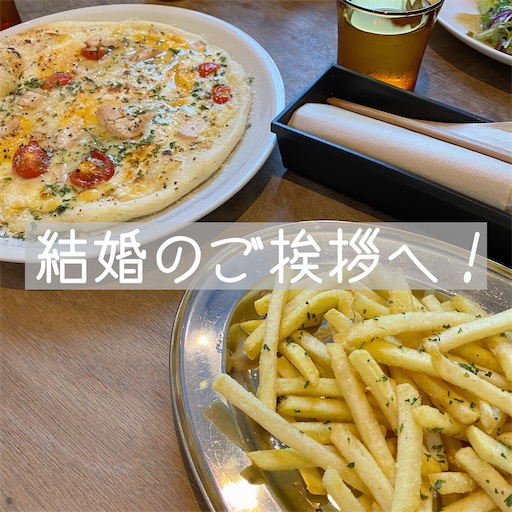 f:id:nomu-no:20201027173048j:image