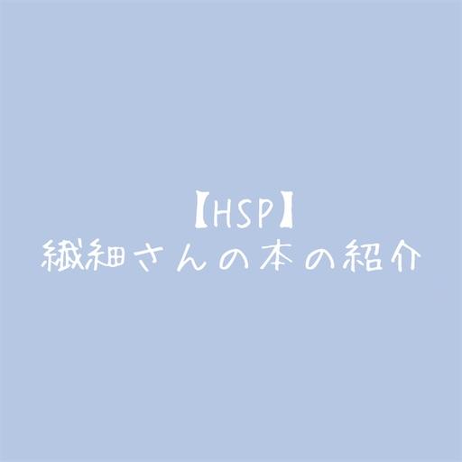 f:id:nomu-no:20210106111023j:image