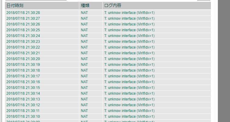 f:id:nomunomu0504:20180724101503j:plain