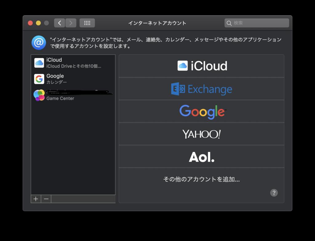 f:id:nomunomu0504:20180919212146p:plain
