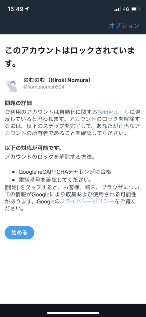 f:id:nomunomu0504:20190106205244p:plain