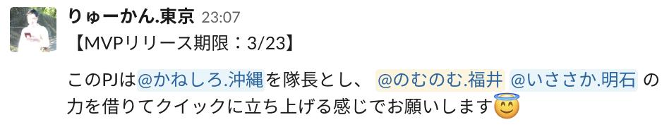 f:id:nomunomu0504:20190403005159p:plain