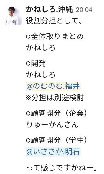 f:id:nomunomu0504:20190403011044p:plain:w200