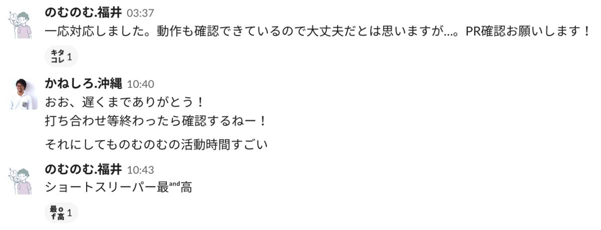 f:id:nomunomu0504:20190403011654p:plain
