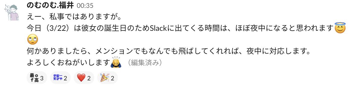 f:id:nomunomu0504:20190403011822p:plain