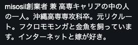 f:id:nomunomu0504:20190403012141p:plain