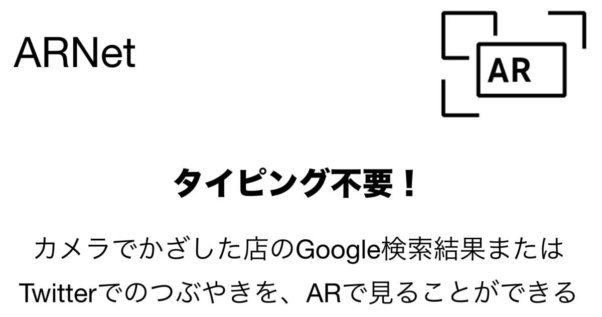 f:id:nomunomu0504:20190520014201p:plain:w600