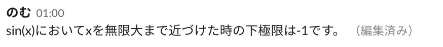 f:id:nomunomu0504:20190522010133p:plain