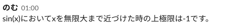 f:id:nomunomu0504:20190522010136p:plain