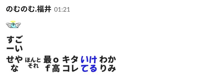 f:id:nomunomu0504:20190522012301p:plain