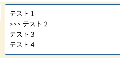 f:id:nomunomu0504:20190522015602p:plain